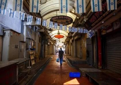 """""""يسرائيل هيوم"""": وفد من أكبر دولة إسلامية يصل إسرائيل تمهيدا للتطبيع"""
