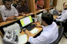 """صرف دفعة جديدة من تبرعات """"عيلة واحدة"""" لصالح أسر فقيرة بغزة"""