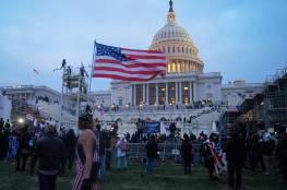 الديموقراطيون يشكلون لجنة للتحقيق في أحداث اقتحام مبنى الكابيتول