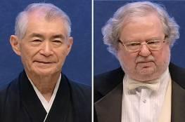 """""""نوبل الطب"""" إلى اميركي وياباني لعلاجهما الثوري للسرطان"""