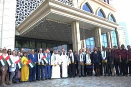 ابو ظبي : فندق باب القصر  يحتفل بيوم العلم