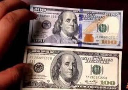 مخالفات لمكاتب صرافة تلاعبت بصرف الدولار في غزة