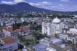 السلفادور تؤكد دعمها للقضية