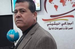 غزة: مركز حقوقي يكشف تفاصيل جديدة حول مقتل الصراف البشيتي
