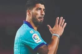 رسمياً .. برشلونة يعلن انتقال لويس سواريز إلى أتلتيكو مدريد
