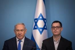 """من هو الشخص الذي استطاع فرض الحظر الكلي على """"إسرائيل"""".. وما علاقته بنتنياهو؟"""