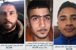 """""""بتسيلم"""" يُفنّد مزاعم جيش الاحتلال: لم تكن هناك عملية دهس في دير دبوان!"""