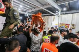 """صورة: وزير الخارجية البحريني يعزي إسرائيل بضحايا جبل """"ميرون"""""""