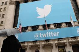 """روسيا تغرّم """"تويتر"""" لفشله في حذف محتوى غير قانوني"""