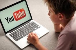 كيف يمكنك تفعيل الرقابة على يوتيوب لحماية أطفالك !