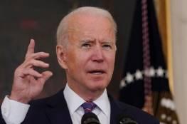 واشنطن تشيد بموقف 4 دول خليجية في أزمة أفغانستان