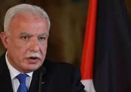 المالكي أمام مجلس الأمن: دعوة الرئيس عباس لعقد مؤتمر دولي للسلام محاولة أخيرة لإثبات التزامنا بالسلام