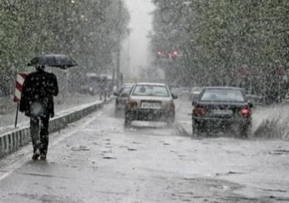 طقس فلسطين: منخفض جوي بارد ورياح و أمطار غزيرة تستمر حتى الجمعة