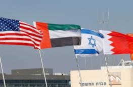 """فايننشال تايمز: """"بيغاسوس"""" ورقة إسرائيل الدبلوماسية للتواصل مع دول خليجية"""