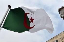 """شاهد.. الجزائر: توقيف شابين أعلنا عن زواجهما عبر فيديو على """"فيسبوك"""""""