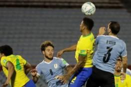 شاهد.. البرازيل تتفوق على أوروجواي في تصفيات كأس العالم