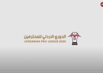 ملخص نتيجة مباراة الرمثا والسلط في الدوري الأردني 2021