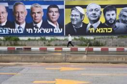 صحيفة عبرية: إسرائيل والانتخابات المقبلة.. من ائتلاف برأسين إلى حكومة مسخ!