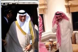 فيديو: السعودية تفرج عن وزير ومسؤول سابق من الريتز كارلتون