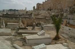 الهيئة الإسلامية المسيحية تدين قرار المحكمة الإسرائيلية بتجريف المقابر بالقدس
