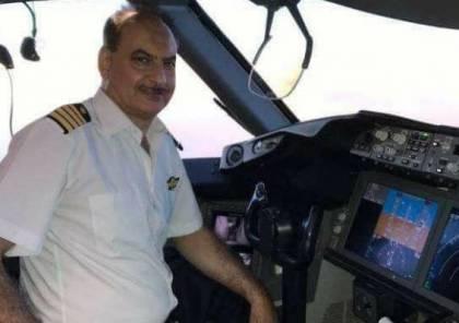 """فيديو: هكذا استقبل الأردنيون الطيار الذي أبلغ الركاب أنه يحلق فوق """"القدس عاصمة فلسطين"""