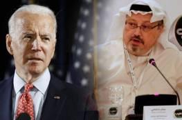 أكسيوس: بايدن يعتزم الاتصال بالعاهل السعودي اليوم وتقرير خاشقجي يلوح في الأفق