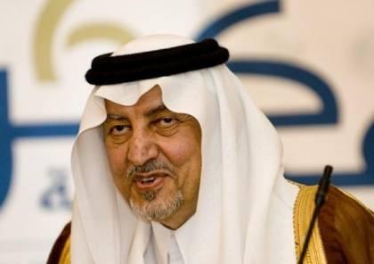 الفيصل عرض على أردوغان إنهاء حصار قطر واغراءات مالية مقابل طي ملف خاشقجي