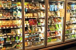 حظر تسويق السَّلَطات الإسرائيلية في السوق الفلسطينية