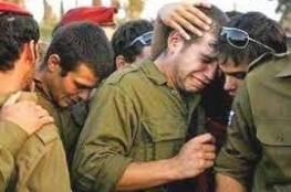 """""""إسرائيل"""" تُنشئ مركزين للدعم النفسي قرب غزة"""