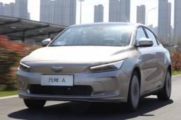 """شركة """"سايك"""" للسيارات تطلق مركبات تعمل بالهيدروجين"""