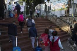 إسرائيل:مخطط لعودة الطلاب لمقاعد الدراسة بداية مارس المقبل