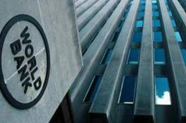 """6 ملايين دولار منحة من البنك الدولي لإسناد الجهود الفلسطينية في مواجهة """"كورونا"""""""