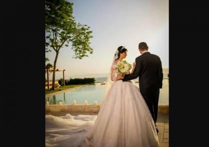 صور تكشف حقيقة زواج لينا قيشاوي خطيبة محمد عساف السابقة (شاهد)