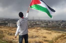 فلسطين تطلب عقد اجتماع وزاري للجامعة العربية لمواجهة الإعلان الأميركي بشرعنة الاستيطان