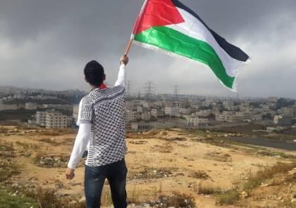 فلسطين تحصد المركز الثاني في مسابقة الشيخة فاطمة بنت مبارك في دبي