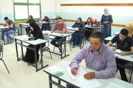 (مرفق الرابط) تعليم غزة تعلن أماكن ومواعيد عقد المقابلات لوظيفة مدير مدرسة