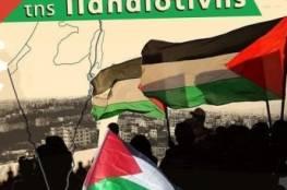 100 نقابة عمالية يونانية تتضامن وبلديات ترفع العلم الفلسطيني
