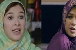 ياسمين عبدالعزيز ترتدي الحجاب
