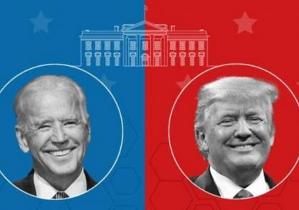 الانتخابات الرئاسية الأمريكية: التصويت المبكر يحقق أرقاما قياسية مع أكثر من 85 مليون مقترع