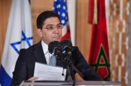 وزير الخارجية المغربي: الإتفاق مع إسرائيل ليس لإقامة علاقات بل لأكثر من ذلك بكثير!