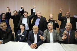 يديعوت: النواب العرب نسقوا مع عباس خططهم بشأن الانتخابات الإسرائيلية المقبلة