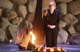 ميركل : الخان الاحمر قرار اسرائيلي داخلي ونعمل على تهدئة في غزة