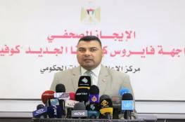 الصحة بغزة تحذر: تباطؤ الاستجابة للاحتياجات الطبية ستضعنا أمام منعطف خطير وغير مسبوق