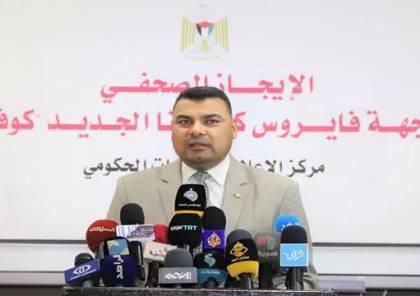 صحة غزة: لا اصابات جديدة ونتائج عينات 364 جميعها سلبية.. والية جديدة للتعامل مع المرضي