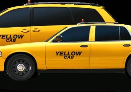 تعرف على السبب وراء اختيار اللون الأصفر لسيارات التاكسي