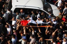 جماهير شعبنا في جنين تشيّع جثمان الشهيدة داليا سمودي