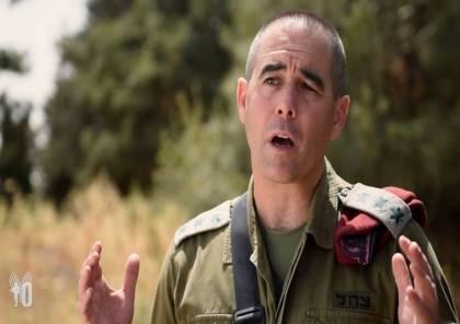 تعرف على قائد فرقة غزة الجديد - العميد نمرود ألوني