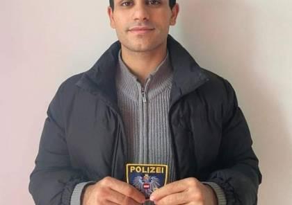شاب من قطاع غزة ينقذ حياة شرطي نمساوي من الهجوم الإرهابي الذي وقع أمس.. اليك قصته