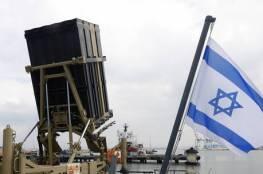 الاحتلال يكشف النقاب عن تجربة عسكرية سرية أجرتها في دولة أوروبية