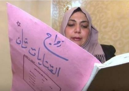"""لأول مرة.. سيدة مصرية تعمل كـ""""مأذون شرعي"""""""